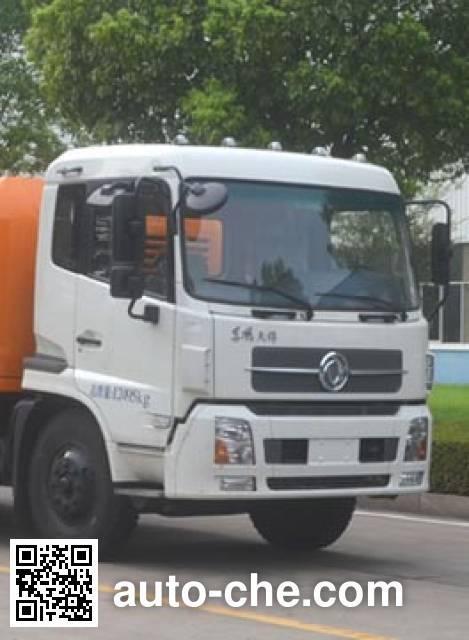 Zoomlion ZLJ5121THBE truck mounted concrete pump