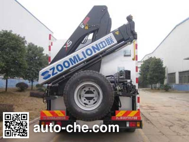 Zoomlion ZLJ5130TXFJY98 пожарный аварийно-спасательный автомобиль