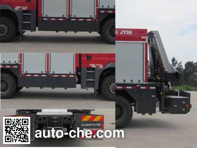 中联牌ZLJ5140TXFJY98抢险救援消防车