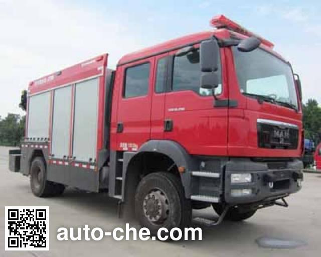 Zoomlion ZLJ5140TXFJY98 fire rescue vehicle
