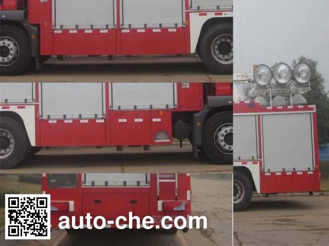 Zoomlion ZLJ5140TXFZM75 lighting fire truck