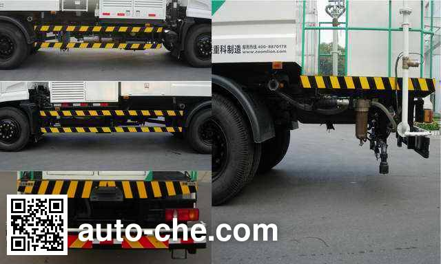Zoomlion ZLJ5160GPSE4 sprinkler / sprayer truck
