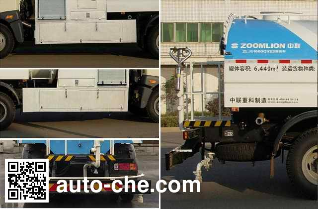 Zoomlion ZLJ5160GSSCABEV electric sprinkler truck