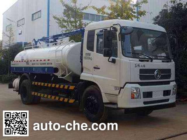 Zoomlion ZLJ5160GXEDFE4 suction truck
