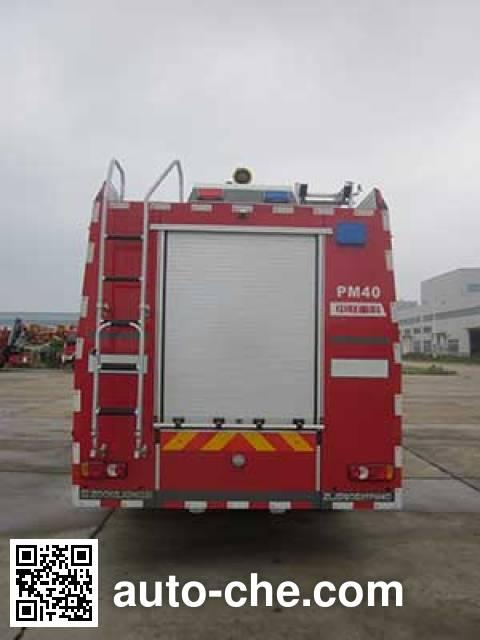 Zoomlion ZLJ5160GXFPM40 foam fire engine