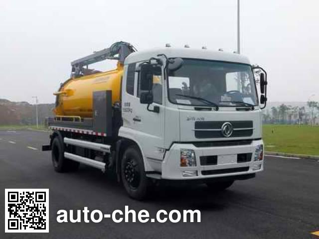Zoomlion ZLJ5160GXWDFE5 sewage suction truck