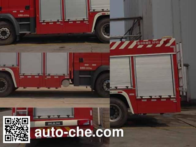 Zoomlion ZLJ5161GXFAP45 class A foam fire engine