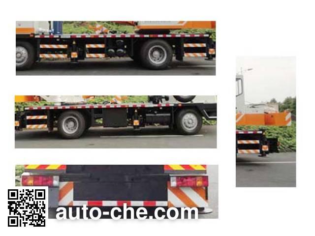 Zoomlion ZLJ5161JQZ12D truck crane