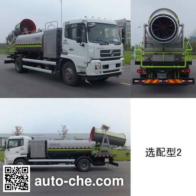 中联牌ZLJ5161TDYDFE5多功能抑尘车