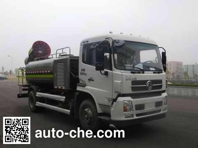 Zoomlion ZLJ5161TDYEQE5NG dust suppression truck