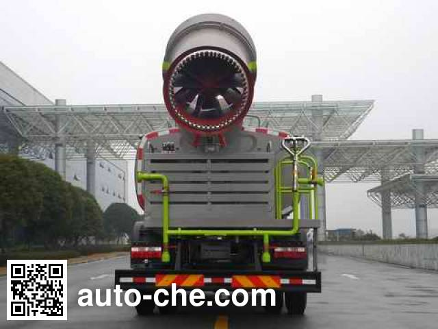 Zoomlion ZLJ5161TDYHFE5 dust suppression truck