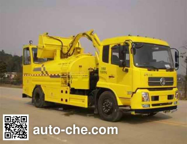 Zoomlion ZLJ5161TXQDFE5 wall washer truck