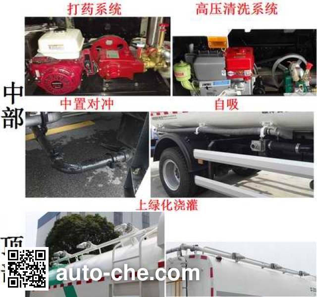 Zoomlion ZLJ5162GQXDFE5 street sprinkler truck