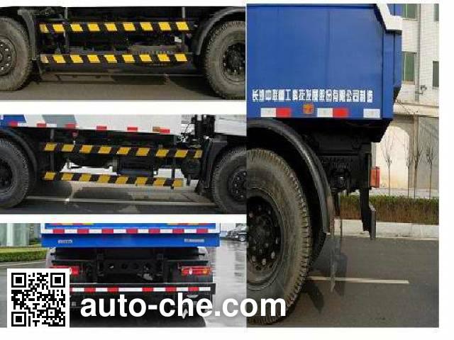 Zoomlion ZLJ5162ZLJE3 garbage truck