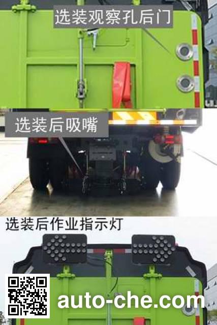 中联牌ZLJ5163TSLX1EQE5NG扫路车