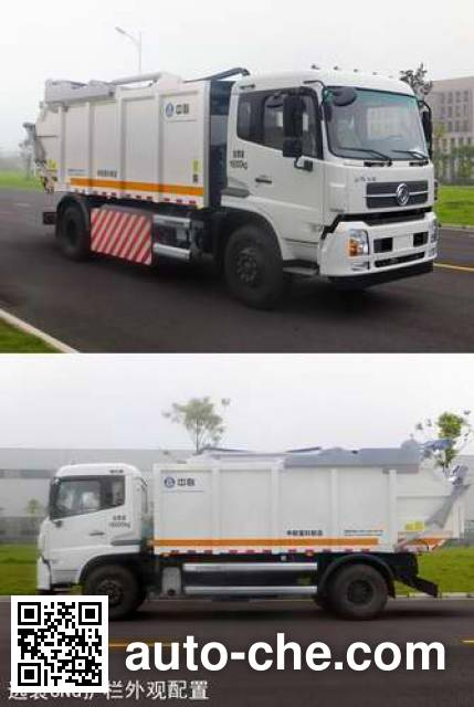 Zoomlion ZLJ5169ZYSEQE5NG garbage compactor truck