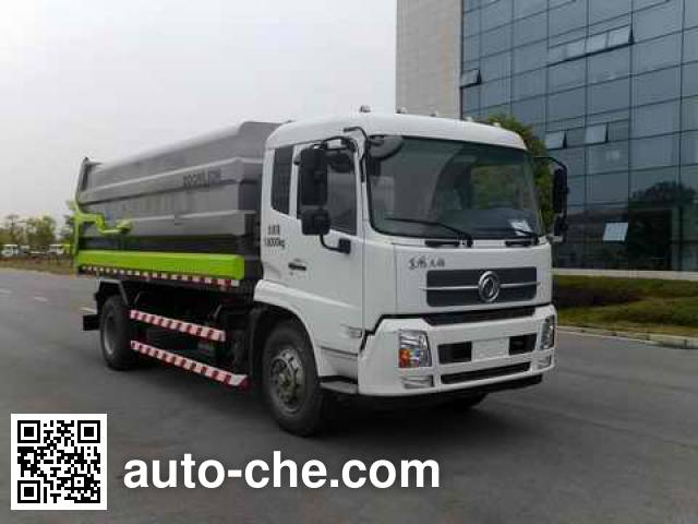 中联牌ZLJ5180ZDJDFE5压缩式对接垃圾车