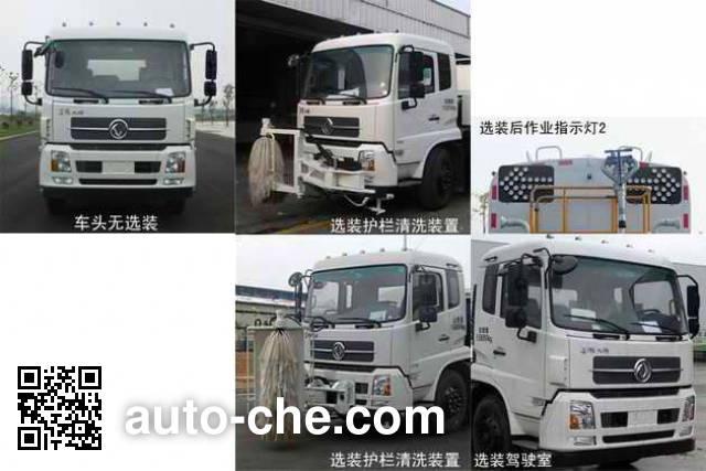 Zoomlion ZLJ5182GQXDFE5 street sprinkler truck