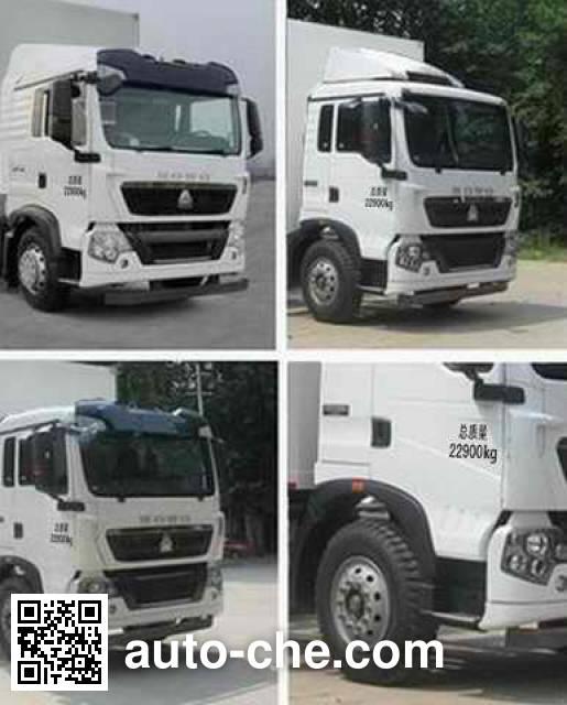 Zoomlion ZLJ5230TWCZZE5 sewage treatment vehicle