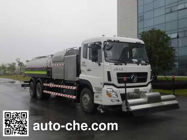 Zoomlion ZLJ5250GQXE5 street sprinkler truck