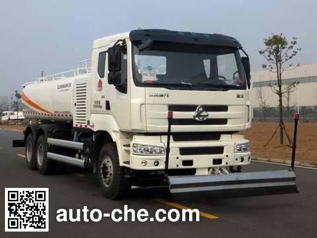 Zoomlion ZLJ5250GQXLZE4 street sprinkler truck