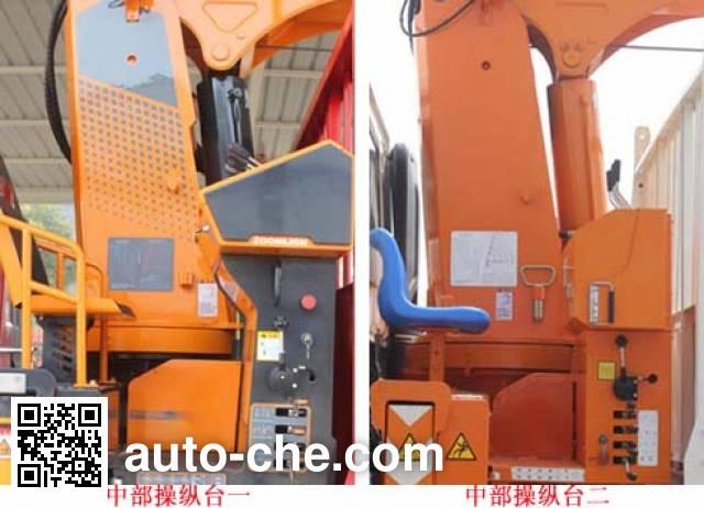Zoomlion ZLJ5250JSQC truck mounted loader crane