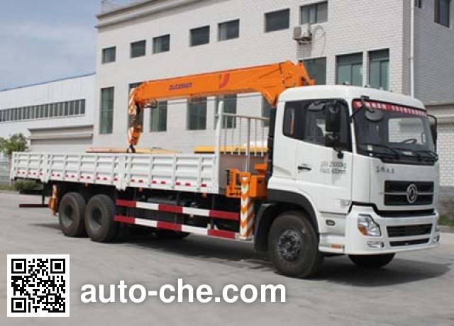 Zoomlion ZLJ5250JSQD truck mounted loader crane