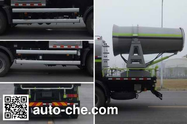 Zoomlion ZLJ5250TDYDFE5 dust suppression truck