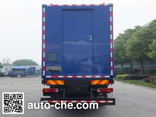 Zoomlion ZLJ5250TWCZZE4 sewage treatment vehicle