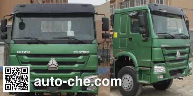 Zoomlion ZLJ5259GJBH concrete mixer truck