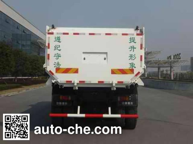 Zoomlion ZLJ5251ZLJLZE4 dump garbage truck