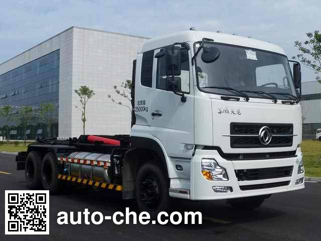 Zoomlion ZLJ5251ZXXEQE5NG detachable body garbage truck