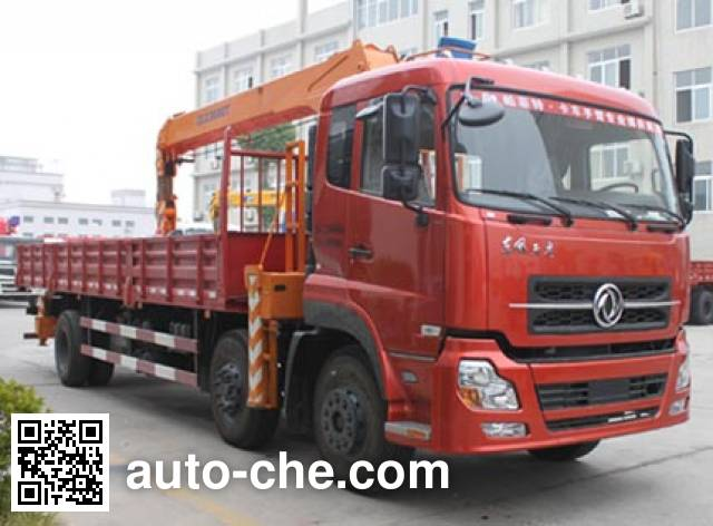 Zoomlion ZLJ5252JSQD truck mounted loader crane