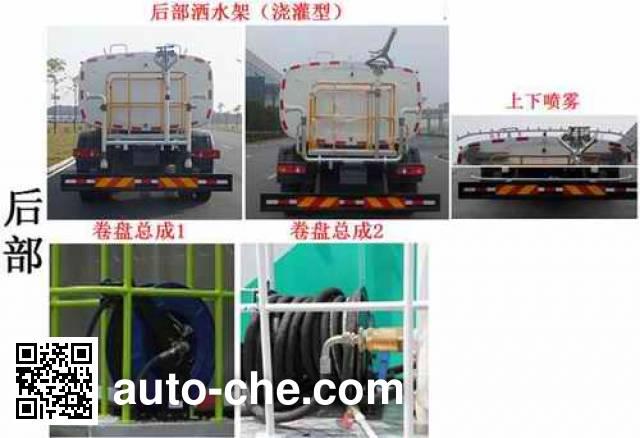 Zoomlion ZLJ5253GQXDFE5 street sprinkler truck