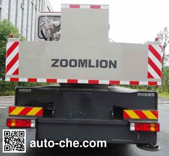 Zoomlion ZLJ5280JQZ20V truck crane