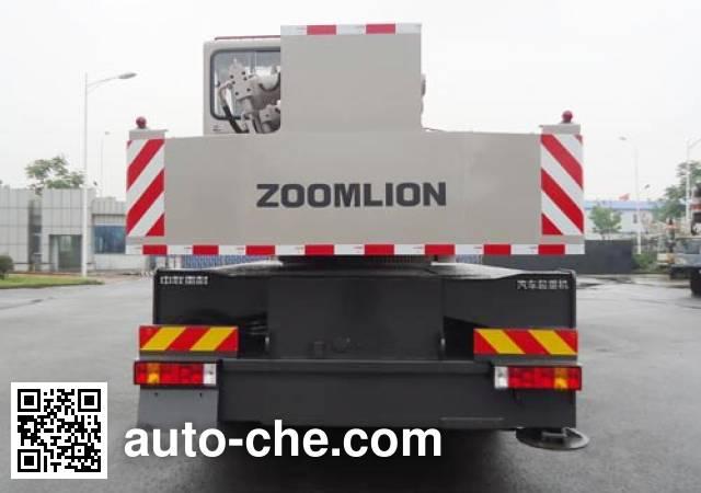 Zoomlion ZLJ5281JQZ20V truck crane