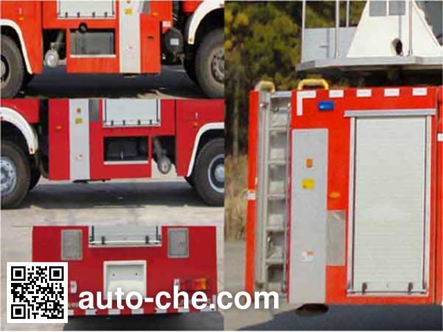 Zoomlion ZLJ5290JXFYT25 aerial ladder fire truck