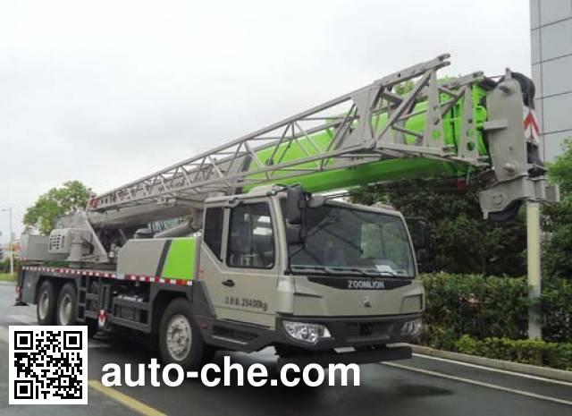 Zoomlion ZLJ5291JQZ20V truck crane