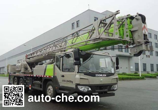 Zoomlion ZLJ5292JQZ20V truck crane