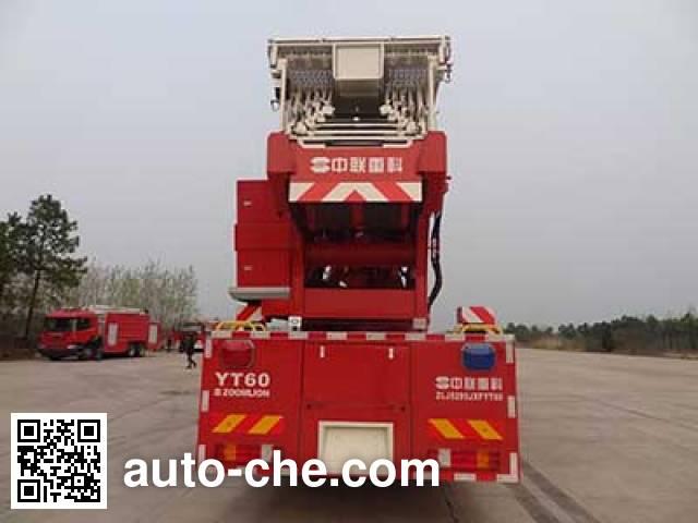 中联牌ZLJ5300JXFYT60云梯消防车