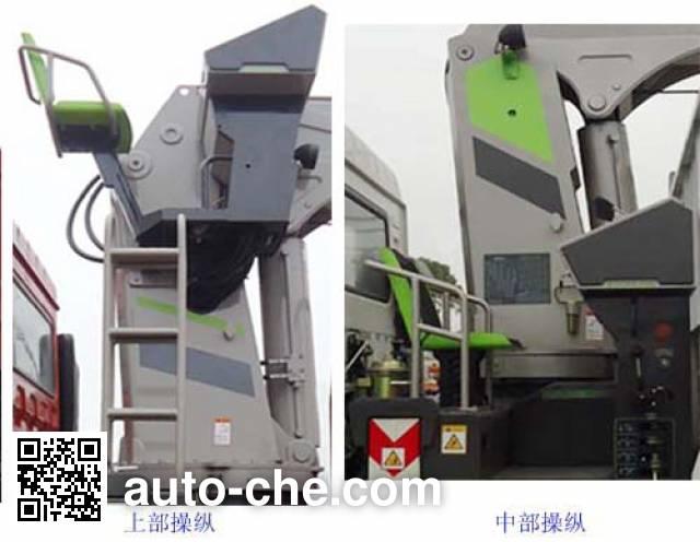 Zoomlion ZLJ5310JSQD truck mounted loader crane
