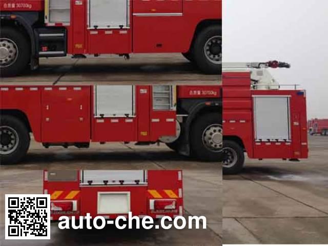 中联牌ZLJ5310JXFJP16举高喷射消防车