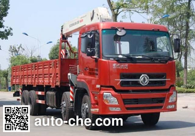 Zoomlion ZLJ5313JSQ3G truck mounted loader crane