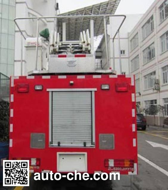 Zoomlion ZLJ5320JXFYT25 aerial ladder fire truck