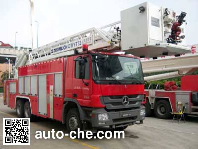 Zoomlion ZLJ5320JXFYT32 aerial ladder fire truck