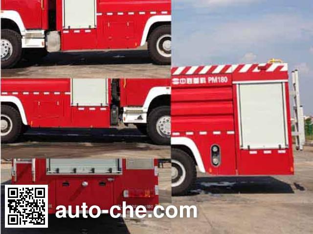中联牌ZLJ5330GXFPM180泡沫消防车