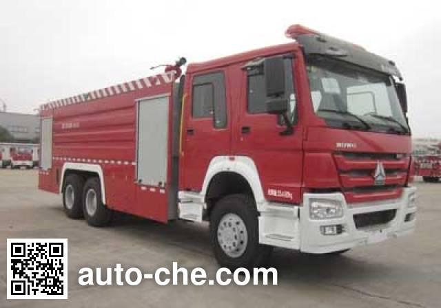 Zoomlion ZLJ5330GXFSG180 fire tank truck