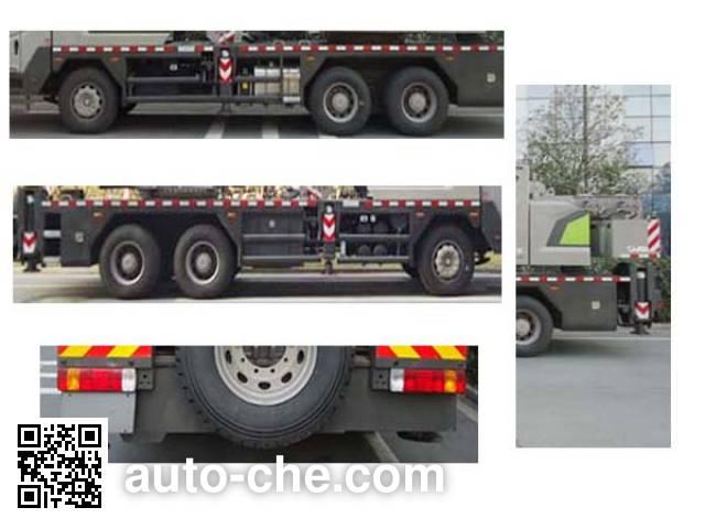 Zoomlion ZLJ5330JQZ25V truck crane