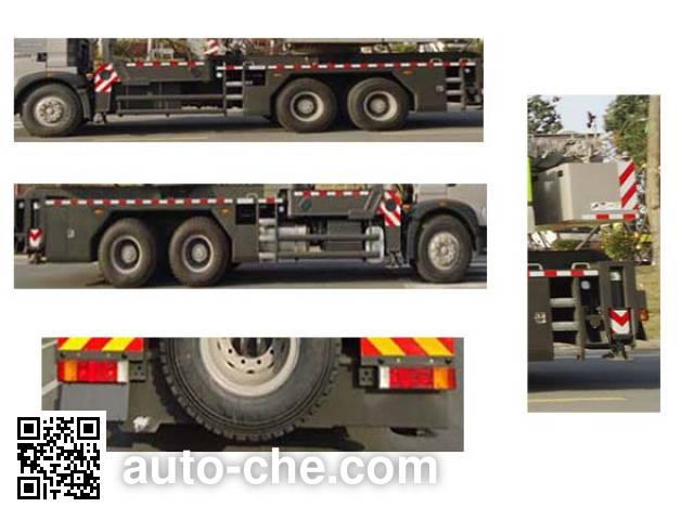 Zoomlion ZLJ5340JQZ25V truck crane