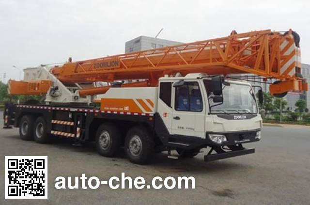 Zoomlion ZLJ5412JQZ50V truck crane